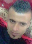 ساري, 25  , Rafah
