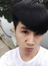 我要大美女, 25, China, Jiaxing