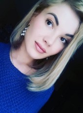 Inna, 26, Russia, Moscow