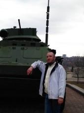 Artem, 34, Ukraine, Donetsk