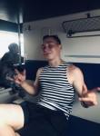 Roman, 19, Perm