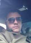 Igor, 28 лет, Дальнереченск
