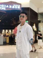 Henly cường, 30, Vietnam, Ho Chi Minh City