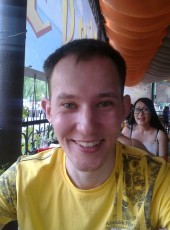 Mikhail, 34, Kazakhstan, Petropavlovsk
