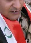 حيدر, 18  , Baghdad