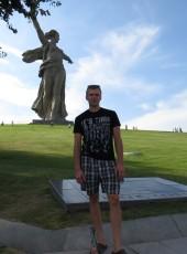 ivan, 31, Russia, Kungur