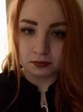 Катрин, 24, Россия, Новосибирск