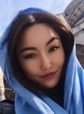 Anna, 21, Россия, Ростов-на-Дону