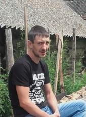 Денис , 34, Россия, Черногорск