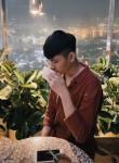 Alex nguyen, 24, Ho Chi Minh City