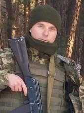 Andrey, 27, Ukraine, Pryluky
