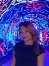 Tanya, 40, Ukraine, Dnipr