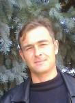 Константин, 42 года, Миргород