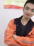 高骅, 23, Tianshui