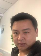 陈勇, 33, China, Guiyang