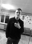 Aleksey, 19, Yurga