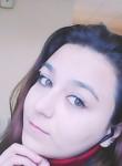 Катерина, 22 года, Мещовск