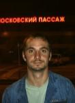 Сергей, 37 лет, Саров