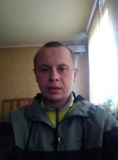 Igor, 26, Ukraine, Kryvyi Rih
