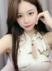 艳艳, 26, China, Wuxi (Jiangsu Sheng)