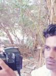 ajay singh rao, 27  , Samdari