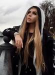 Mariya, 31, Bryansk