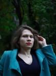 лана, 23 года, Москва