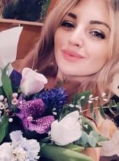 Yuliya , 24, Kazakhstan, Aktau (Mangghystau)