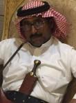 المعامر, 42  , Riyadh