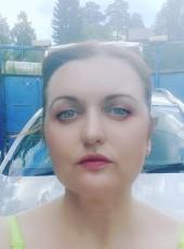 Rina, 40, Russia, Krasnoyarsk