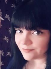Kseniya, 26, Russia, Lyudinovo