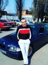 Артём, 23, Україна, Лубни