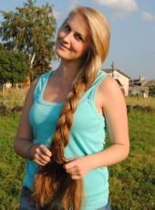 Karmela, 23, Ukraine, Kiev