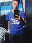 Jorge, 18  , Cochabamba
