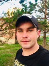 Andrey, 25, Russia, Ulan-Ude