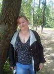 Татьяна, 43 года, Удельная
