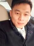 tantan, 36  , Hengyang