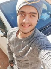 Anas, 18, Egypt, Cairo