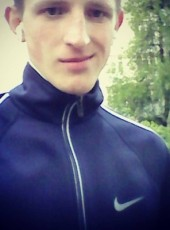 Andrey, 21, Ukraine, Donetsk