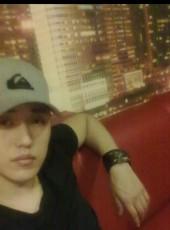 Andrey, 27, Russia, Nyurba