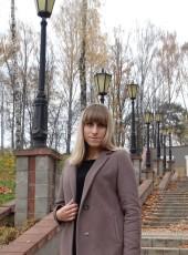 Olga, 27, Belarus, Horad Barysaw