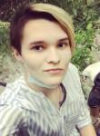 Marina, 26, Krasnodar