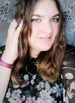 Kristina, 20  , Shcherbinka