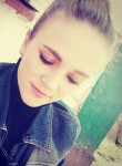 Marusya, 21, Chernihiv