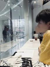 胡耀伦, 18, China, Shenzhen
