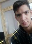 emmanuel, 20  , Mendoza