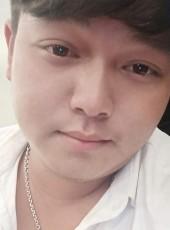 Tánh Nguyễn, 25, Vietnam, Phu Khuong