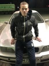 Denis, 18, Ukraine, Zhytomyr