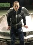 Denis, 18, Zhytomyr
