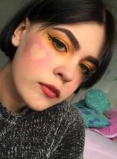 Катя, 19, Россия, Волгоград